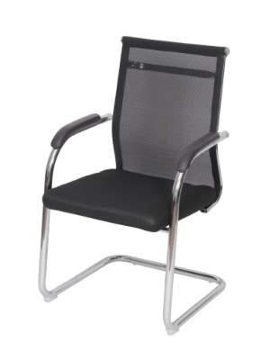 Cadeira Escritório Fixa Tela com Ass. Estofado 3312 OR
