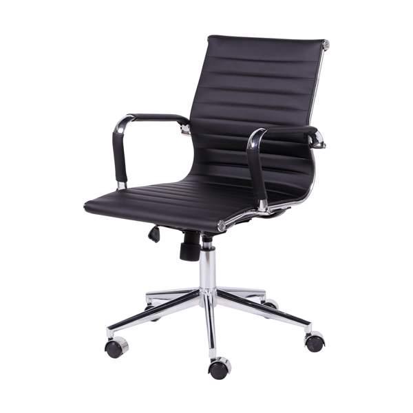 Cadeira Diretor Giratória Esteirinha - Charles Eames