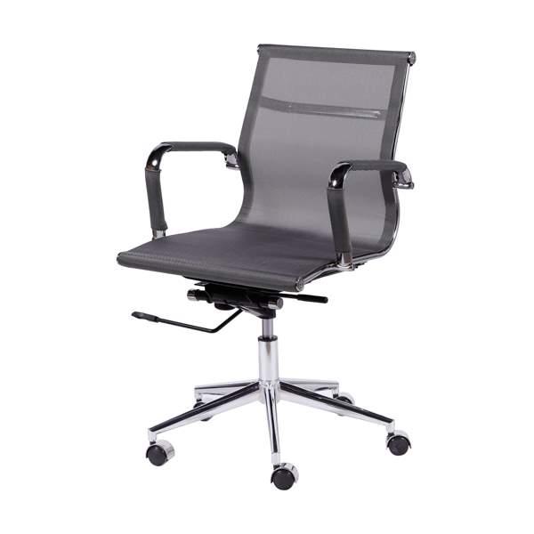 Cadeira Diretor Giratória Telada – Charles Eames
