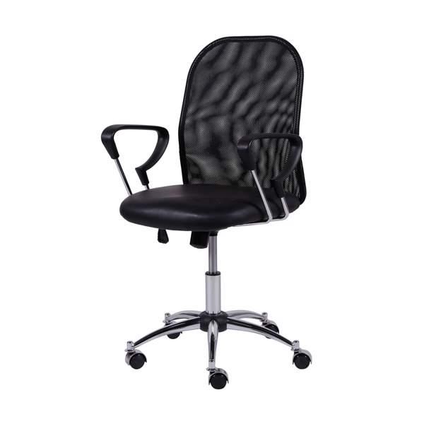 Cadeira Diretor Giratória com Tela