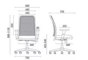 Cadeira Giratória Diretor Tela 16001 NewNet Cavaletti