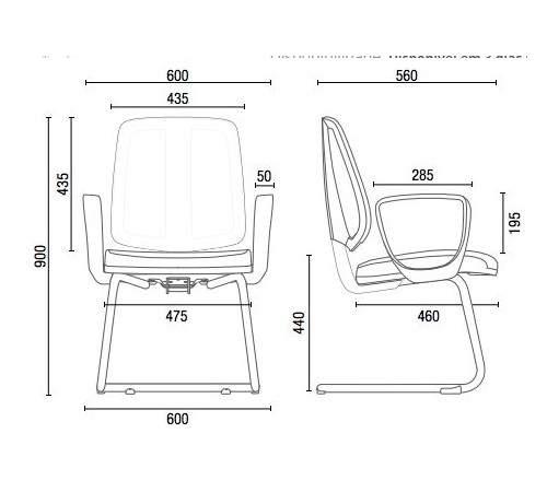 Cadeira Escritório Fixa Tela PF4310601 Flip Cavaletti