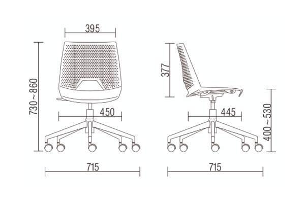 Cadeira Giratória Polipropileno S/B Strike